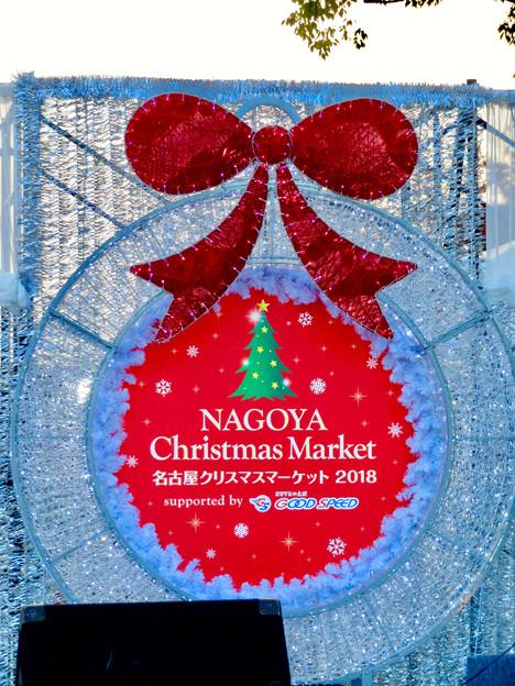 名古屋クリスマスマーケット 2018 No - 9