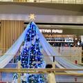 ららぽーと名古屋みなとアクルスのクリスマスツリー 2018 No - 3