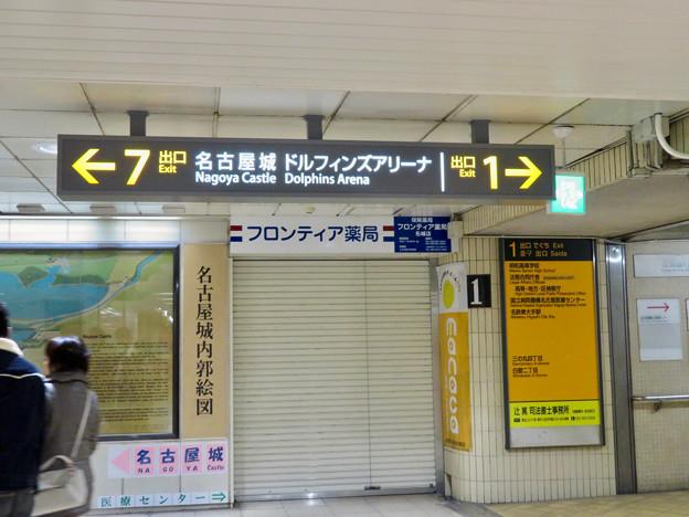地下鉄 市役所駅の案内板、名古屋城方面がちょっと分かりづらい? - 1