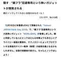 Pocket公式アプリ 7.0.8:Twitter連携機能が復活 - 6