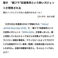 Photos: Pocket公式アプリ 7.0.8:Twitter連携機能が復活 - 6