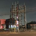 小牧市高根の居酒屋建物が解体? - 1