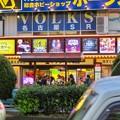 大須にあるリアル脱出ゲームができる「ナゾ・コンプレックス名古屋」 - 1