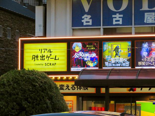 大須にあるリアル脱出ゲームができる「ナゾ・コンプレックス名古屋」 - 2