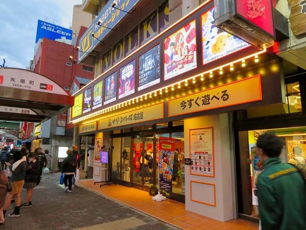 大須にあるリアル脱出ゲームができる「ナゾ・コンプレックス名古屋」 - 3