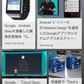 Photos: Opera Mini 8.0.0 No - 06:ディスカバー