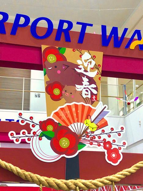 エアポートウォーク名古屋:入り口付近に大きな鳥居! - 2