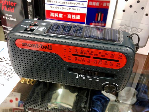 良いかもと思ったモンベルの防災ラジオ「H.C.マルチラジオ」- 1