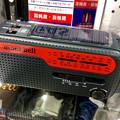 Photos: 良いかもと思ったモンベルの防災ラジオ「H.C.マルチラジオ」- 1