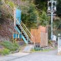 閉鎖されてた愛岐トンネル群入り口 - 2