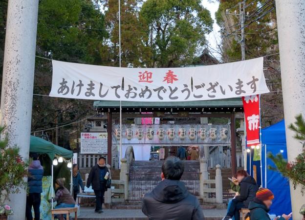 針綱神社の鳥居の幟り