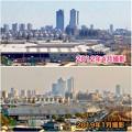 清洲城天守閣から見た景色:2012年と2019年の名駅周辺比較 - 6