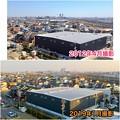 清洲城天守閣から見た景色:2012年と2019年の名駅方面比較 - 3