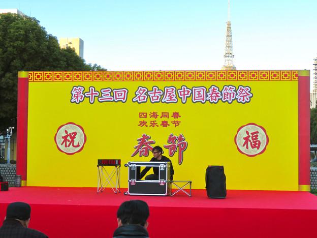 名古屋中国春節祭 2019(昼間)No - 10