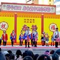名古屋中国春節祭 2019(昼間)No - 27