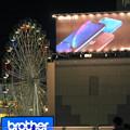 Photos: オアシス21から見たサンシャインサカエの観覧車とiPhone XRの看板