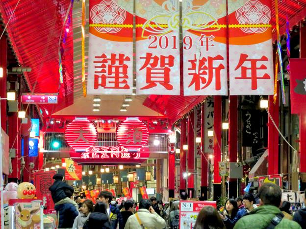 大須商店街 2019年正月の幟り - 6