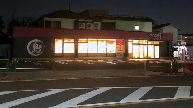 落合公園横の旧ファミマ跡地に唐揚げ専門店「から好し」が1月29日にオープン! - 1