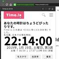Photos: Vivaldi WEBパネル向きのサイト「Time Is」- 4:トップページで内蔵時計とのズレを表示