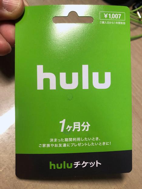 huluチケット - 1