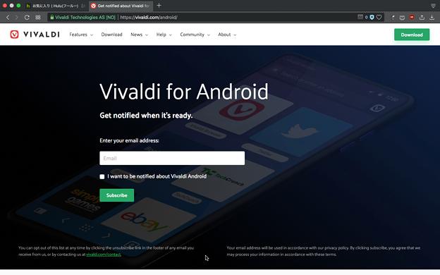 Android版Vivaldiのアナウンスメール登録ページ(2019年2月)- 1