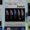iOS 12でも一応動いたOpera Coast - 3