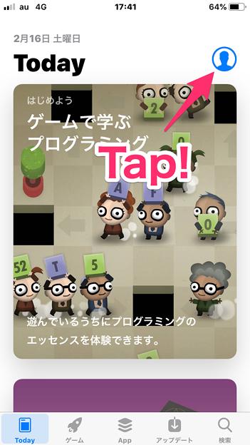 iOS 12 App Store:Account