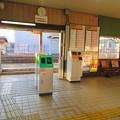 JR可児駅 - 3:駅舎内