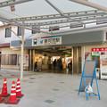 Photos: 名鉄新可児駅入り口