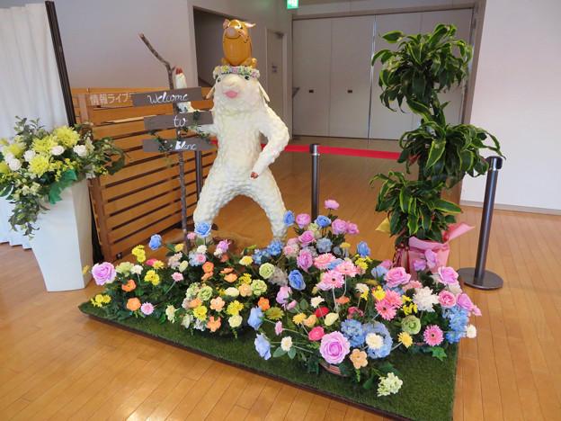 花フェスタ記念公園:花のミュージアム内にいた変なキャラ - 1