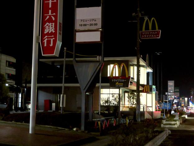 ザ・モール春日井前のマクドナルドも閉店!? - 3