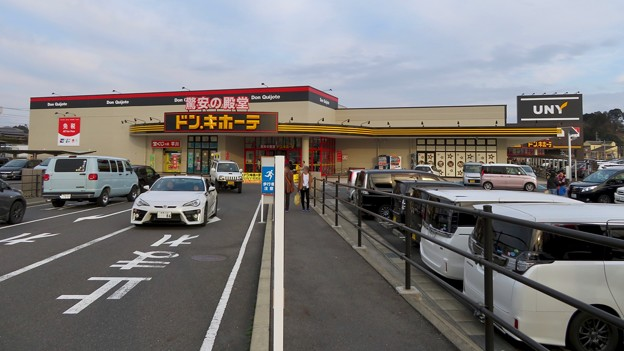 ドン・キホーテUNY可児店 - 3