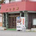 子守神社 - 12:子守会館