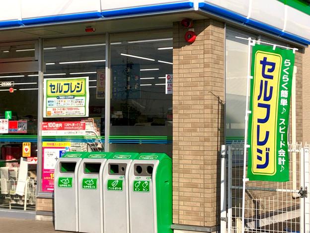 Photos: ファミリーマート犬山羽黒新田店にセルフレジが設置!? - 2