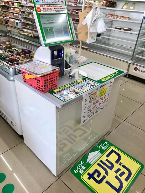 Photos: ファミリーマート犬山羽黒新田店にセルフレジが設置!? - 4