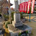 Photos: 興禅寺(こうぜんじ)No - 34:さとる地蔵
