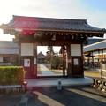 Photos: 興禅寺(こうぜんじ)No - 37