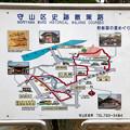 守山区史跡散策路の地図