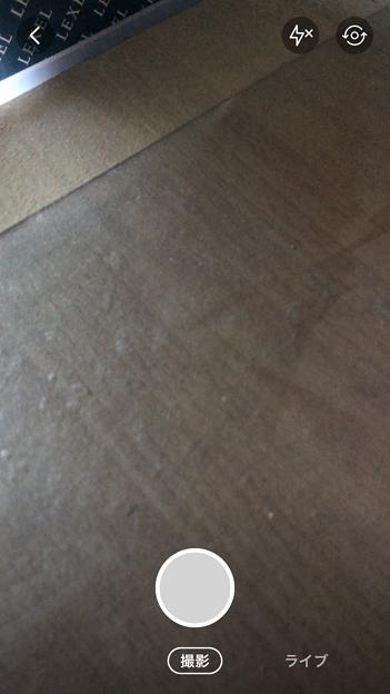 Twitter公式アプリ 7.43.1:TLを右にスワイプして起動するカメラ機能 - 2