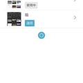 Photos: Puffin Browser 5.2.2 No - 17:テーマ選択