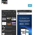 Photos: Puffin Browser 5.2.2 No - 18:テーマ選択(ダークテーマ)