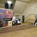 名古屋市公会堂:ミュージックライフ展 - 2