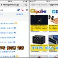 Photos: iOS Safari 12.1:HTTPS(SSL)非対応サイトに「安全ではありません」表示 - 3