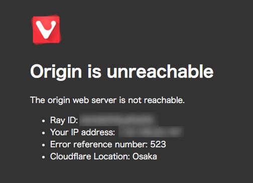 Vivaldi公式サイトが軒並み繋がらない障害発生! - 2