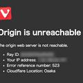 Photos: Vivaldi公式サイトが軒並み繋がらない障害発生! - 2