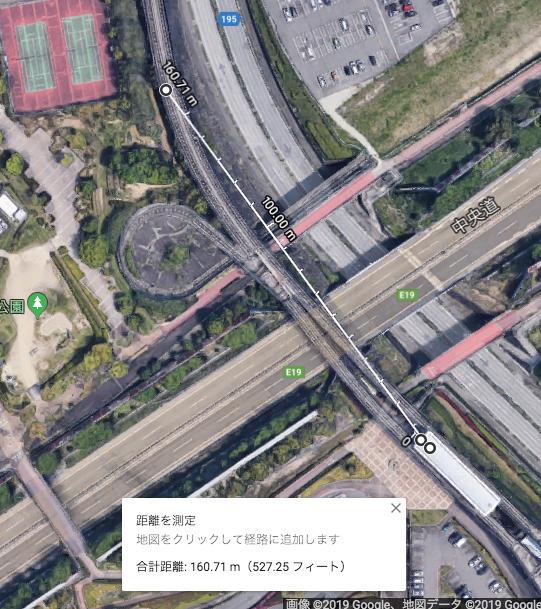 桃花台線撤去工事:2019年3月時点で撤去完了した部分 - 7(桃花台中央公園東~桃花台東駅間の撤去完了部分は約160m)
