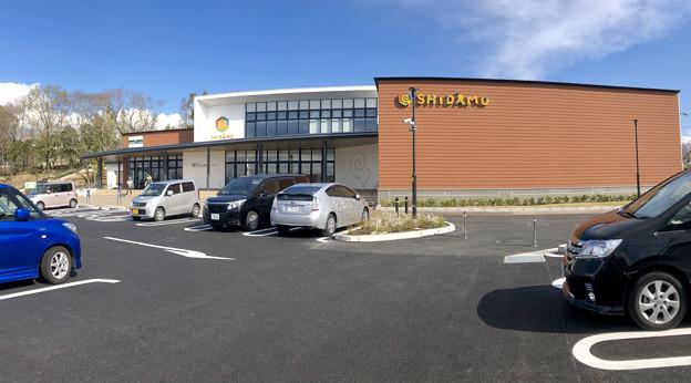 しだみ古墳群ミュージアム「SHIDAMU(しだみゅー)」:建物外観 - 10(パノラマ)