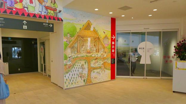しだみ古墳群ミュージアム「SHIDAMU(しだみゅー)」展示室 No- 1:展示室入り口
