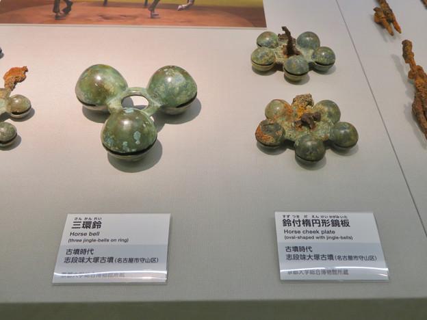 しだみ古墳群ミュージアム「SHIDAMU(しだみゅー)」展示室 No- 60:志段味大塚古墳から出土した装飾品