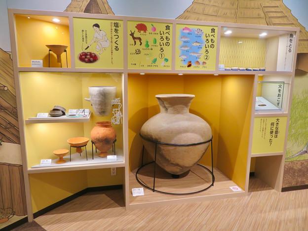 しだみ古墳群ミュージアム「SHIDAMU(しだみゅー)」展示室 No- 69:食べ物関連の展示